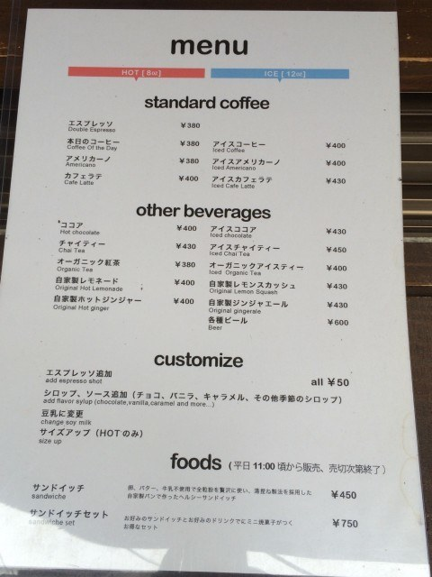 SOL'S COFFEE_menu