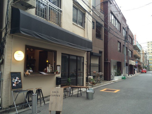 SOL'S COFFEE_shop