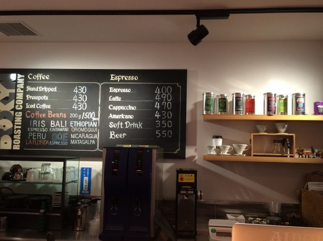 BROOKLYN ROASTING COMPANY_menu