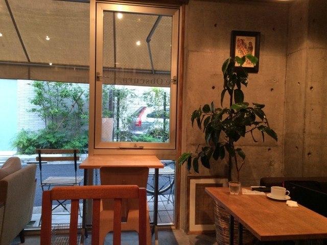 Cafe Obscura_shop