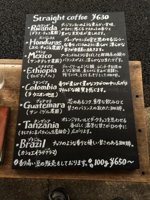 Cafe Obscura_Coffeemenu