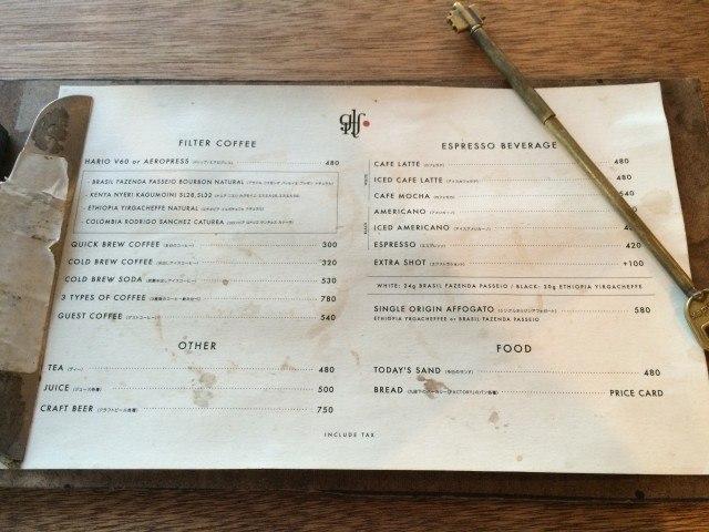 Glitch Coffee & Roasters_menu