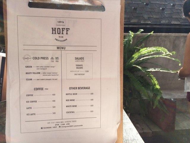 HOFF OMOTESANDO_menu