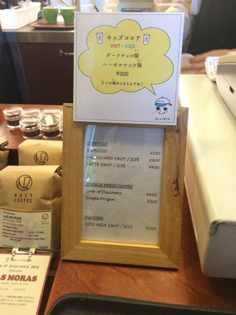 NOZY COFFEE_menu