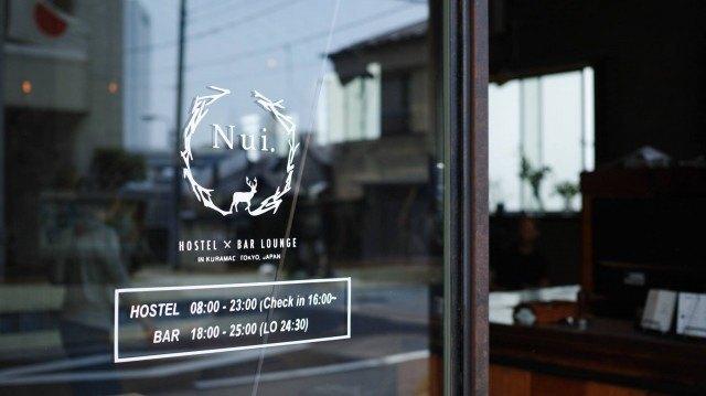 Nui. Hostel&Bar Lounge_logo
