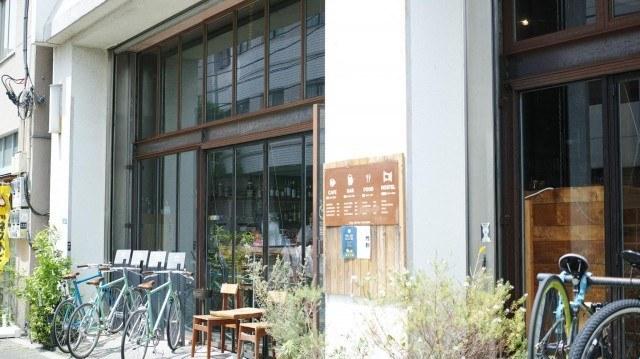 Nui. Hostel&Bar Lounge_shop
