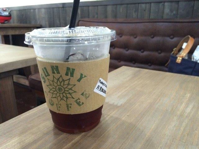 SUNNY COFFEE_coffee