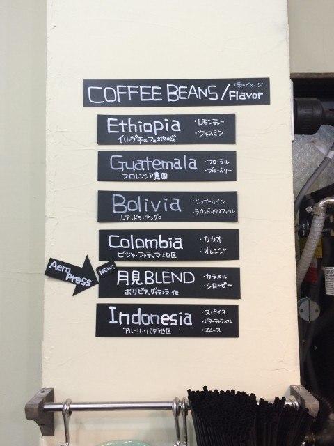 SUNNY COFFEE_coffeemenu