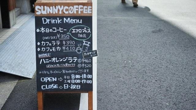 SUNNY COFFEE_menu