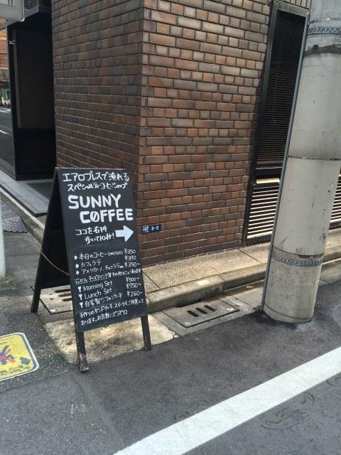 SUNNY COFFEE_sign