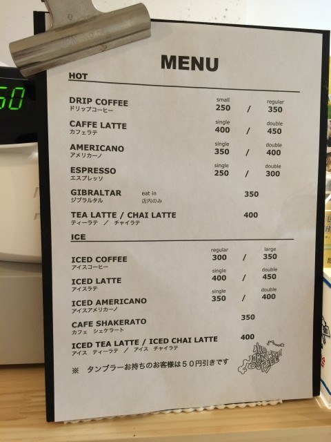 TheNorthwaveCoffee_menu