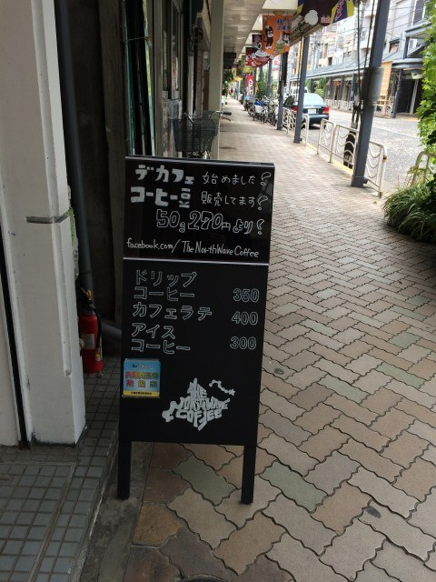 TheNorthwaveCoffee_sign