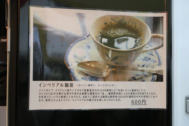cafe-imperial-3