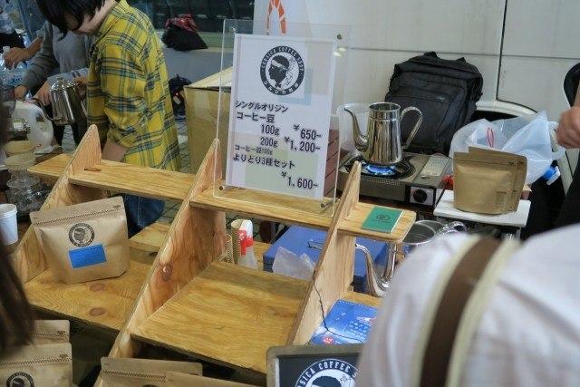 corsica-coffee-2