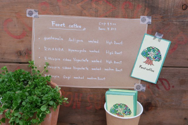 foret-coffee (4)