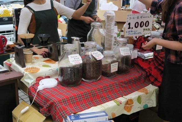 fujisawa-coffee (3)