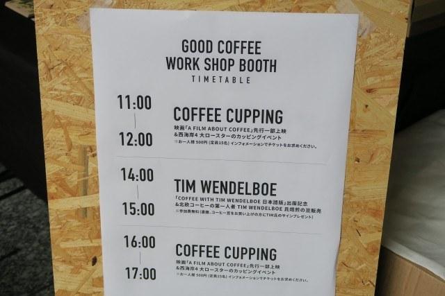good-coffee-work