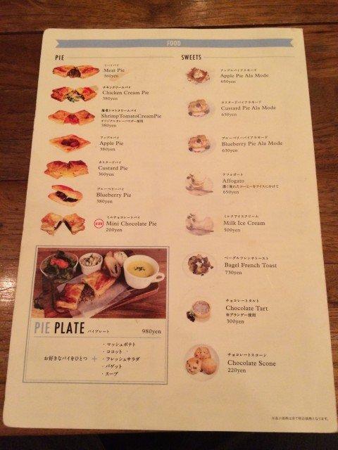 isymy_menu_food