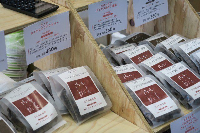 motoe-coffee-2