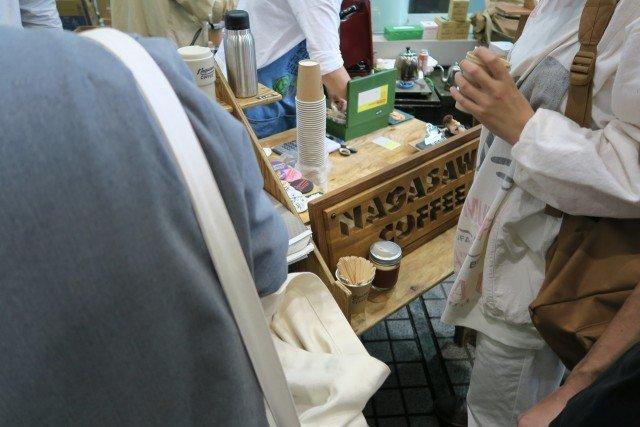nagasawa-coffee-3