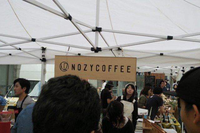 nozy-coffee-2