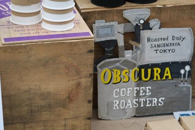 obscura-coffee-3