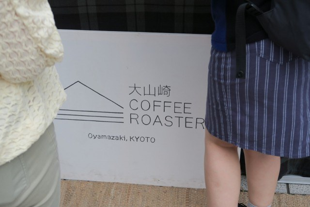 ooyamazaki-coffee-roasters-9