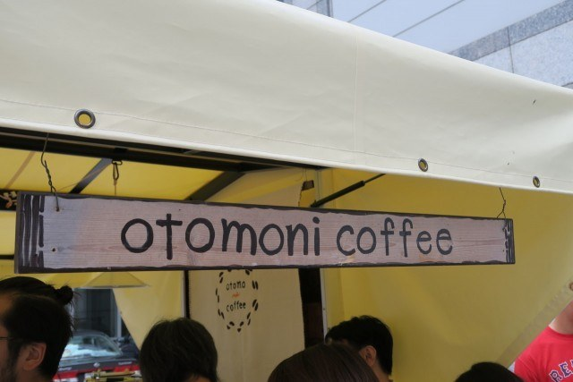 otomoni-coffee-1