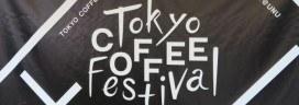 tokyo-coffee-festival-6