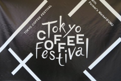 tokyo coffee festival 6 480x320