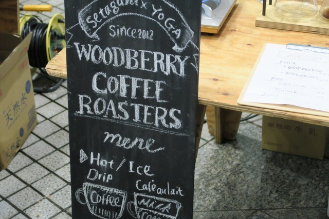 woodberry-coffee-roasters-2