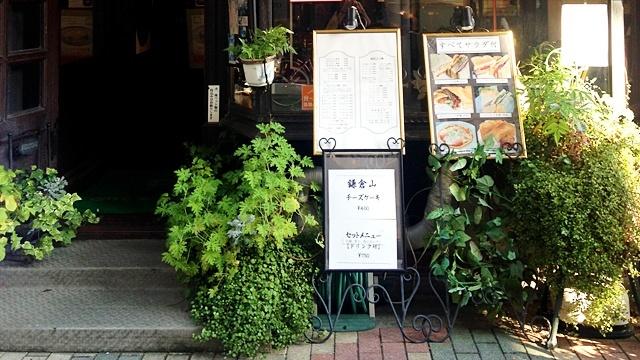 ローヤル珈琲店_外観2