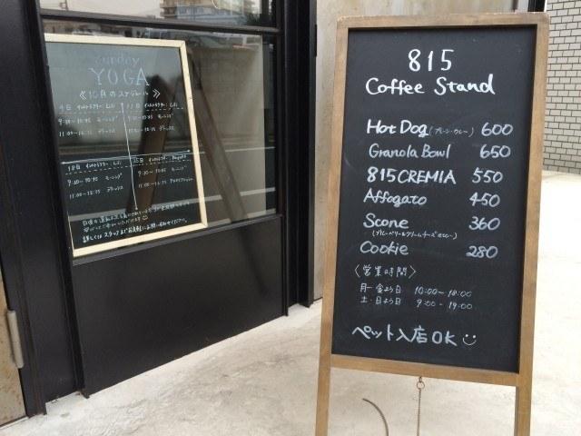 815 Coffee Stand_foodmenu