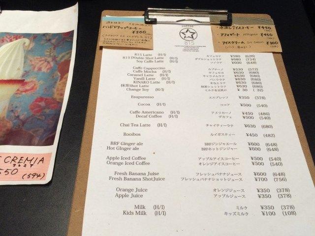 815 Coffee Stand_menu