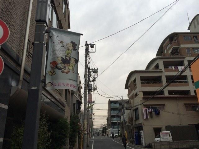 815 Coffee Stand_sakurashinmachicity