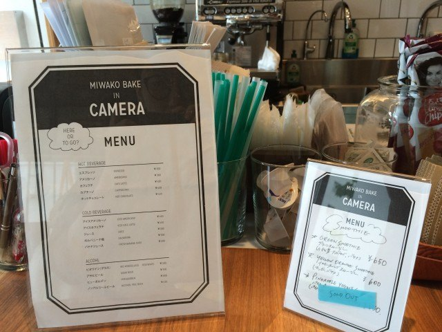 CAMERA_menu