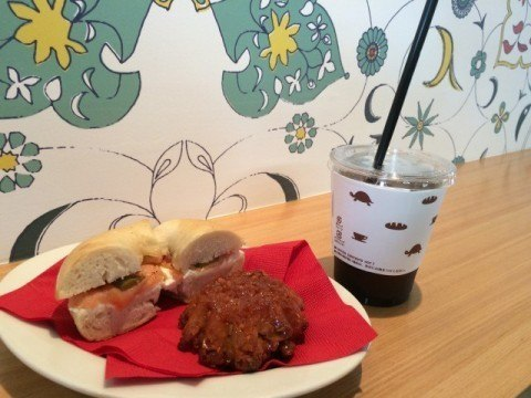 Cawaii Bread & Coffee_icedcoffee