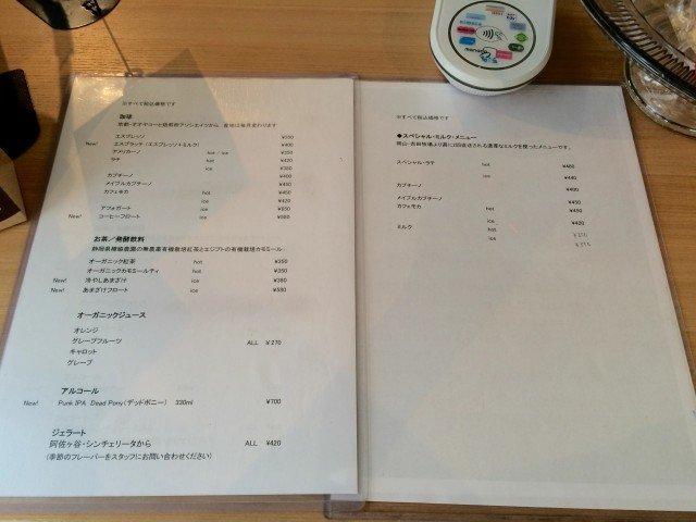 Cawaii Bread & Coffee_menu