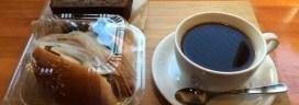 Gumtree Coffee Company coffee3 272x96