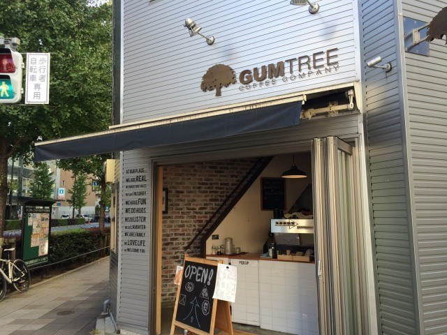 Gumtree Coffee Company_shop