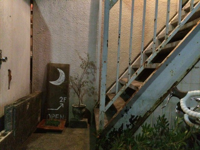 Moon Factory Coffee_entrance