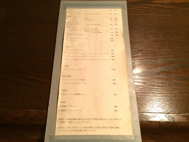 Moon Factory Coffee_menu