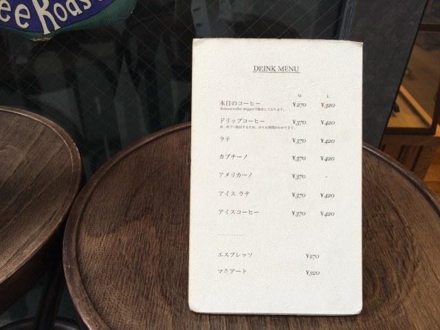 OBSCURA COFFEE ROASTERS KANDA MANSEBASHI_menu