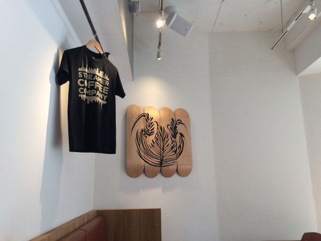 STREAMER COFFEE COMPANY_board