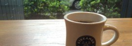 STREAMER COFFEE COMPANY_coffee
