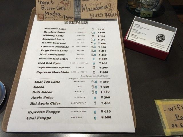 STREAMER COFFEE COMPANY_menu