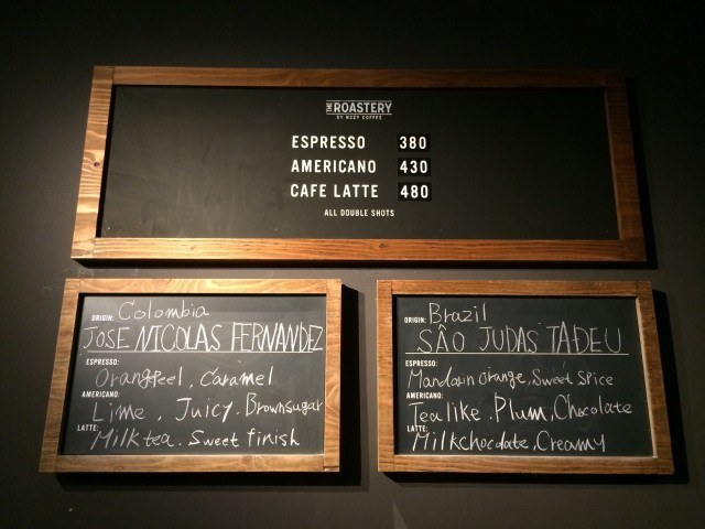 THE ROASTERY_menu