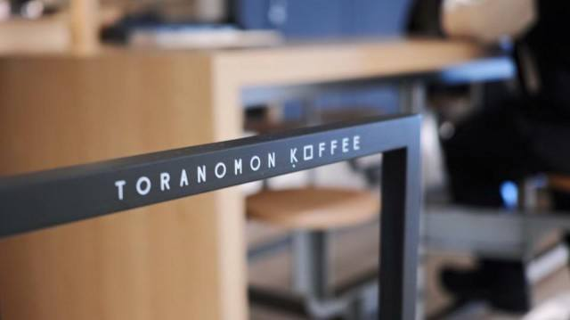 TORANOMON KOFFEE_entrance