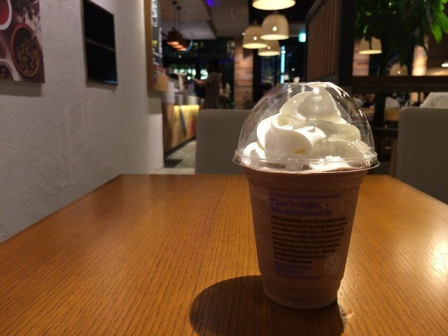 The Coffee Bean & Tea Leaf_iceblended