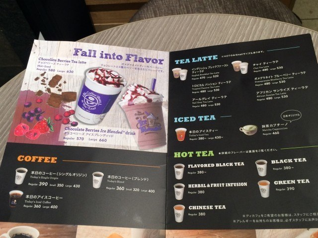 The Coffee Bean & Tea Leaf_menu1